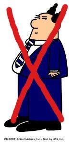 Dilbert boss